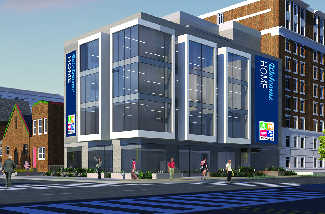 The new GW Hillel building as a rendering with blue skies and vertical banners with the logo of GW Hillel on them.